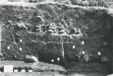 southern wall of the so-called