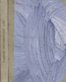 Pamiętnik Fizyjograficzny T. 16 (1900)