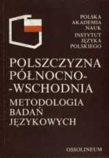 Polszczyzna północno-wschodnia : metodologia badań językowych