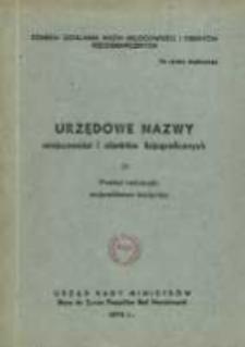Urzędowe nazwy miejscowości i obiektów fizjograficznych. Nr 31, Powiat radomski, województwo kieleckie