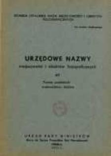 Urzędowe nazwy miejscowości i obiektów fizjograficznych. Nr 47; Powiat poddębicki, województwo łódzkie