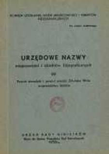 Urzędowe nazwy miejscowości i obiektów fizjograficznych. Nr 50; Powiat sieradzki i powiat miejski Zduńska Wola, województwo łódzkie