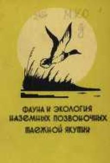 Fauna i èkologiâ nazemnyh pozvonočnyh taežnoj Âkutii (sbornik)