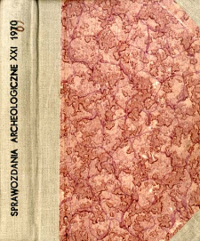 Kontynuacja badań wykopaliskowych w dorzeczu Liswarty (Rybno, Żabieniec, Opatów)