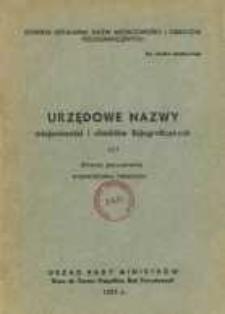 Urzędowe nazwy miejscowości i obiektów fizjograficznych. Nr 117; Powiat parczewski, województwo lubelskie