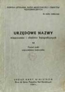 Urzędowe nazwy miejscowości i obiektów fizjograficznych. Nr14; Powiat suski, województwo krakowskie