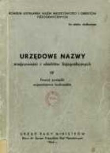 Urzędowe nazwy miejscowości i obiektów fizjograficznych. Nr17; Powiat żywiecki, województwo krakowskie