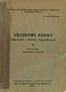 Urzędowe nazwy miejscowości i obiektów fizjograficznych. Nr19; Powiat buski, województwo kieleckie