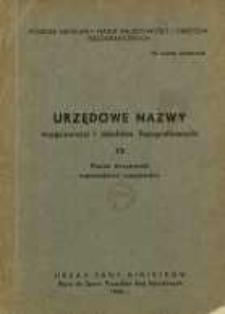 Urzędowe nazwy miejscowości i obiektów fizjograficznych. Nr72; Powiat strzyżowski województwo rzeszowskie