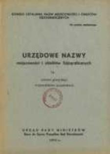 Urzędowe nazwy miejscowości i obiektów fizjograficznych. Nr 78; Powiat gostyński województwo poznańskie