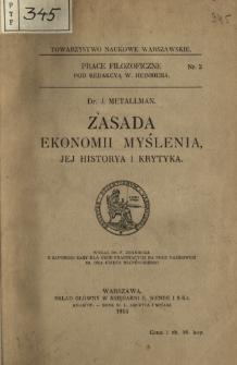 Zasada ekonomii myślenia, jej historya i krytyka