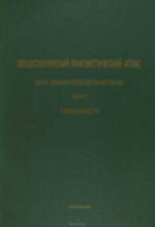 Obseslavânskij lingvističeskij atlas : seriâ leksiko-slovoobrazovatel'naâ. Vyp. 2, Životnovodvstvo