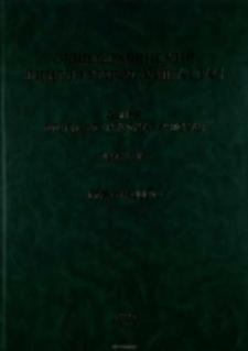 Obseslavânskij lingvističeskij atlas (OLA) : seriâ fonetiko-grammatičeskaâ. Vyp. 5, Refleksy *O