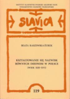 Kształtowanie się nazwisk równych imionom w Polsce (wiek XIII-XVI)