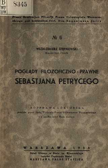 Poglądy filozoficzno-prawne Sebastjana Petrycego