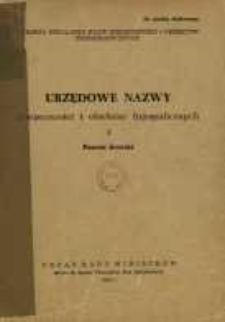 Urzędowe nazwy miejscowości i obiektów fizjograficznych. 3, Powiat brzeski