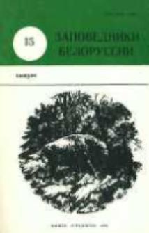 Zapovedniki Belorussii 15