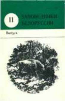 Zapovedniki Belorussii 11