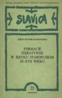 Formacje iteratywne w języku staroruskim XI-XVII wieku