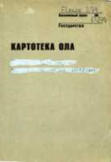 Kartoteka Ogólnosłowiańskiego atlasu językowego (OLA); Flesze (274)