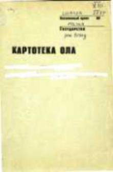 Kartoteka Ogólnosłowiańskiego atlasu językowego (OLA); Lubsza (277)