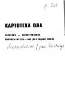 Kartoteka Ogólnosłowiańskiego atlasu językowego (OLA); Mirachowo (244)