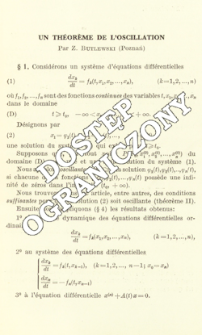 Un théorème de l'oscillation