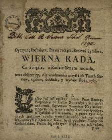 Oyczyznę kochaiąca, Prawa czcząca, Krolowi życzliwa, Wierna Rada, Co zwięźle, w Radzie Senatu mowiła, teraz obszerniey, dla wiadomości wszystkich Trzech Stanow, opisuie, dokłada y wydaie Roku 1763