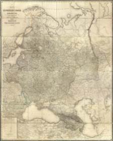 Karta Evropejskoj Rossii i Kavkazkago Kraâ