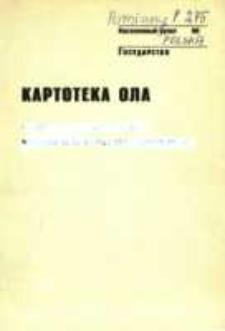 Kartoteka Ogólnosłowiańskiego atlasu językowego (OLA); Pomiany (275)