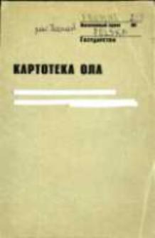 Kartoteka Ogólnosłowiańskiego atlasu językowego (OLA); Promno (259)