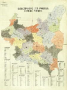Rzeczpospolita Polska : [mapa administracyjna] = Republique Polonaise