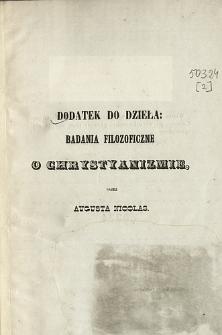 Badania filozoficzne o chrystyanizmie. Dodatek