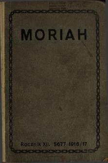Moriah : miesięcznik młodzieży żydowskiej 1916-1917 N.1-12