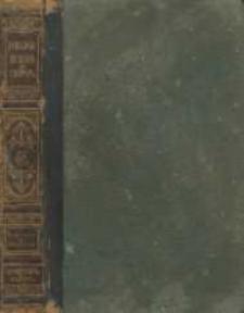 Enciklopedičeskij slovar. T. 58 (29 a), Sem ozer-Simfoniâ