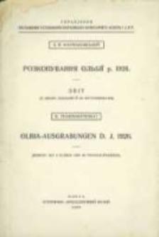 Rozkopyvannâ Olbii r. 1926 : zvit