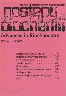Postępy biochemii, Tom 46, Nr 3