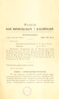 Sprawozdania z Posiedzeń Towarzystwa Naukowego Warszawskiego, Wydział III, Nauk Matematycznych i Przyrodniczych. Rok VII. No 1.