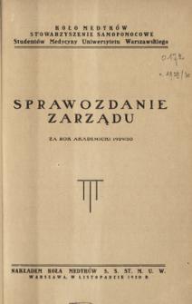 Sprawozdanie Zarządu za rok akademicki 1929-1930