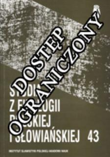 Studia z Filologii Polskiej i Słowiańskiej T. 43 (2008)