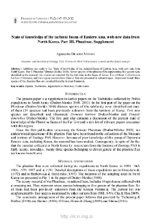 State of knowledge of the tachinid fauna of Eastern Asia, with new data from North Korea. Pt. 3, Phasiinae. Supplement