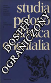 Studia Polono-Slavica Orientalia. Acta Litteraria. [T.] 1 (1974)