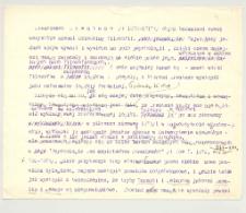 Franciszek Brentano : Omówienie logiki formalnej F. Brentana