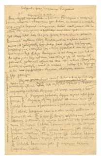"""Materiały dotyczące pracy E. Rignana """"Premiers linéaments d`une morale fondée sur l`harmonie de la vie"""", Milano 1928"""