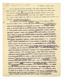 """Materyały do """"uwag"""" do ew. 2-ego wydania przemówienia poznańsko-lwowskiego z 1932 (21.XI)"""