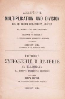Ausgeführte Multiplikation und Division : bis zu jeder beliebigen Grösse = Gotovoe umnoženìe i dělenìe v tablicah na vsâkuû želaemuû veličinu
