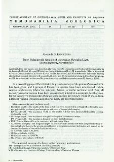 New Palaearctic species of the genus Myrmica Latr. (Hymenoptera, Formicidae)