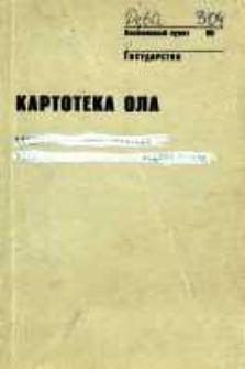 Kartoteka Ogólnosłowiańskiego atlasu językowego (OLA); Dęba (304)