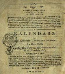 Kalendarz dla Starozakonnych w Królestwie Polskim na rok 1824/1825