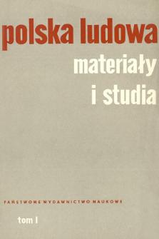 Walka PPR o utrwalenie parcelacji obszarniczych folwarków w województwie poznańskim (czerwiec-grudzień 1945)